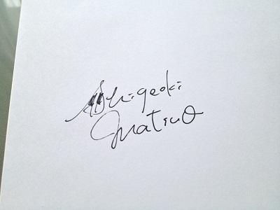 WEBライダー松尾さんのサイン