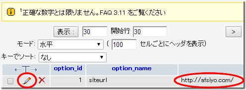 140128_07
